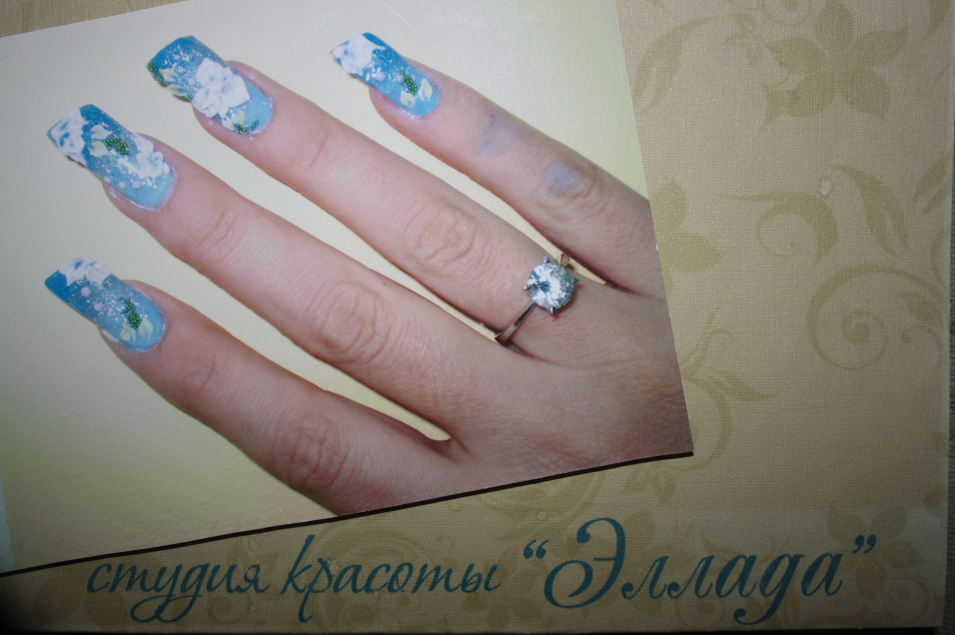 Как правильно наращивают ногти в